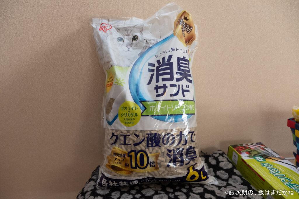 ゼオライトの猫砂(システムトイレ用)