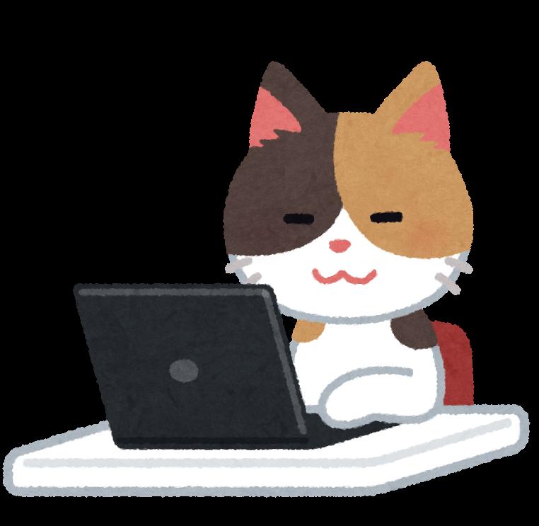 パソコンでブログを書いている猫の画像